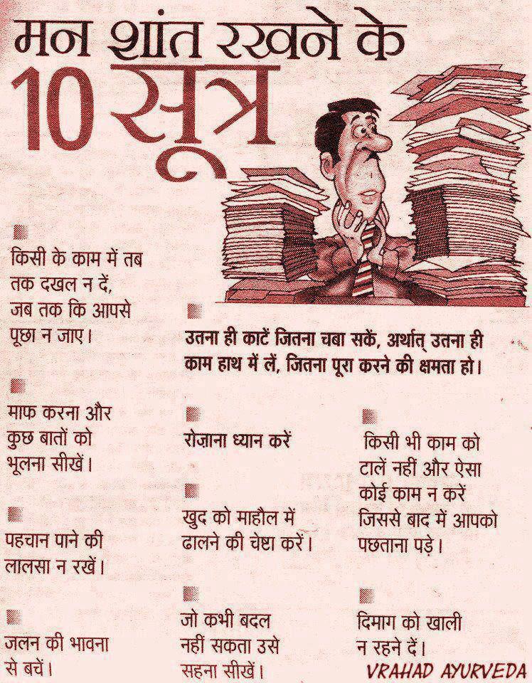 Motivational Love Quotes In Hindi. QuotesGram