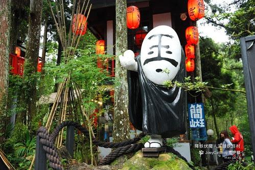 2012_0530_溪頭鹿谷鄉妖怪村DSC_4823