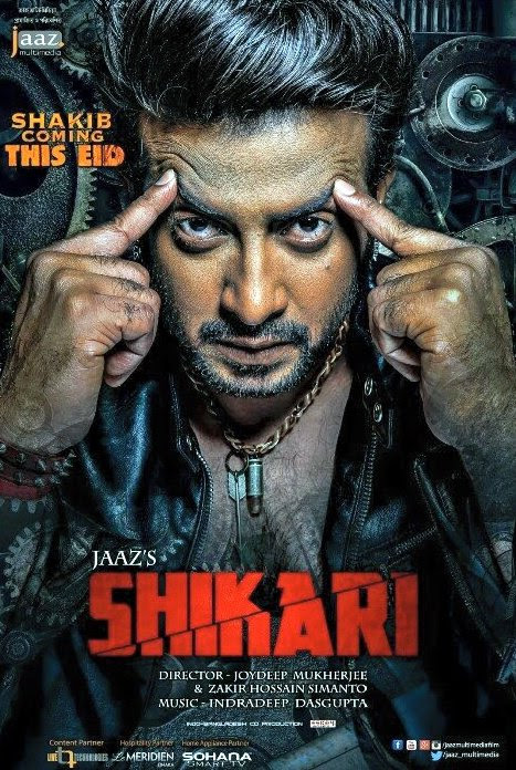 Shikari (2016): Shakib Khan Srabanti Bangla Movie