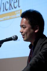 矢野 勉, JavaOne Tokyo Special Lightning Talks, JavaOne Tokyo 2012