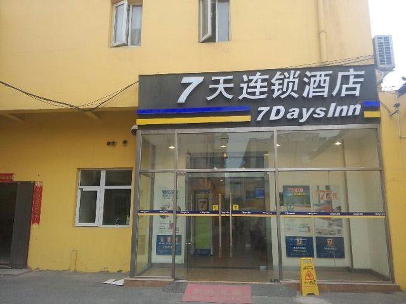Price 7 Days Inn Beijing Wanfeng Road Qilizhuang Subway Station Branch