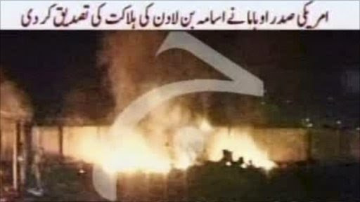 An image from Geo TV of the compound on fire in Abbottabad, 1 May 2011