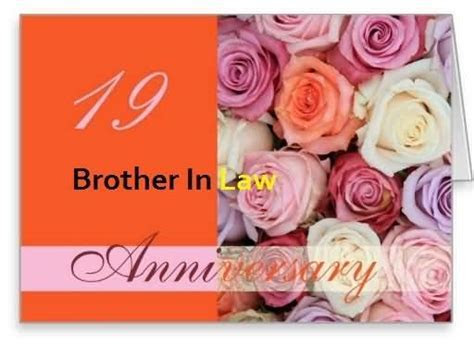Awesome 19th Anniversary Wishes For Brother In Law E Card