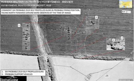 23 /06/ 2014, 6 ρωσικά  αυτοπροωθούενα όπλα 153mm 2S19  κοντά στο ρωσικό Kuybyshevo, 6.5 χλμ νότια των ουκρανικών συνόρων στο  Chervonyi Zhovten. Τα όπλα στοχεύουν βόρεια κατευθείαν στο ουκρανικό έδαφος.