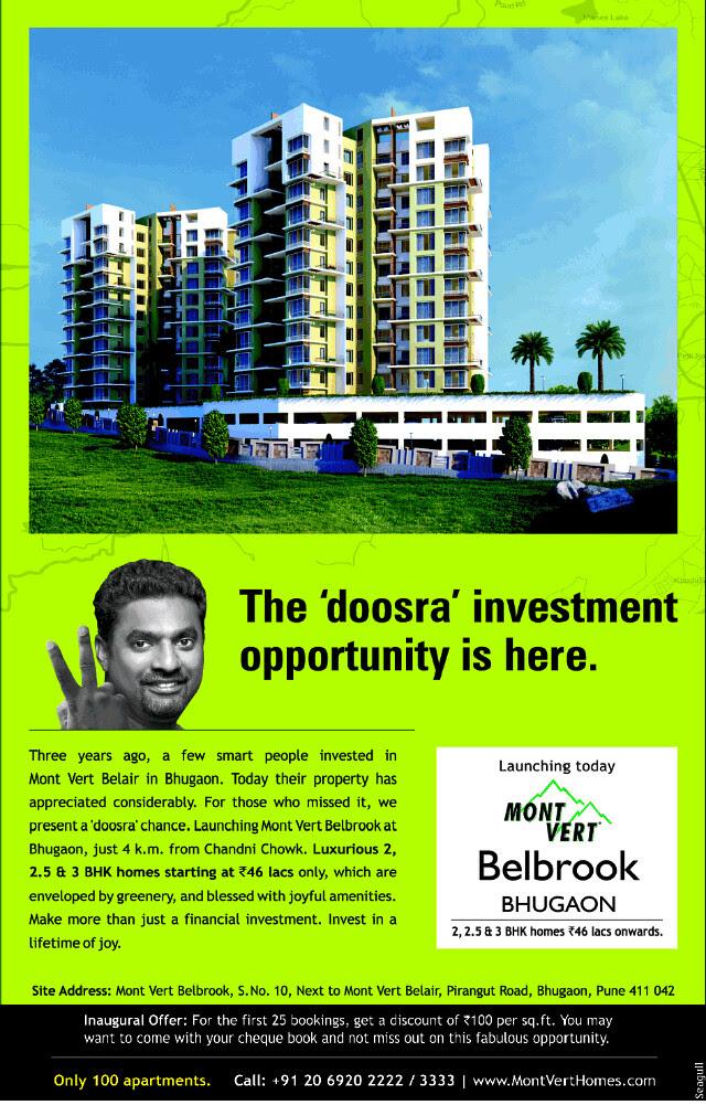 8-6-2013-Mont-Vert-Belbrook-Bhugaon-Pune