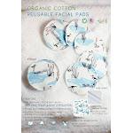 Reusable 100% Organic Cotton facial pad   Arcadia-Designs.com peaceful land 0569135 / 6 pads & bag