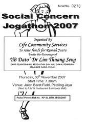 20071108 Social Concern Jogathon 2007