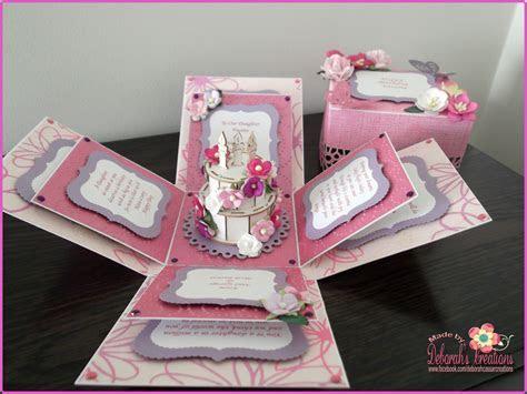 Female Birthday Cake & Flower Theme Exploding Box Card