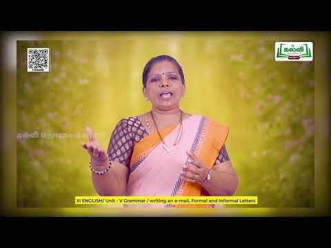 11th English  Grammar  Letter Writing  Formal and Informal  Unit 6  Kalvi TV