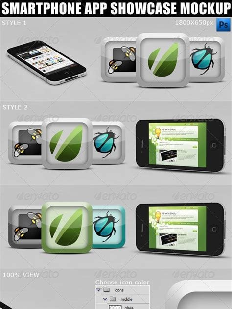 Android App Icon Mockup Psd Free Download Mockup