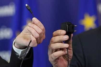 Евросоюз захотел ввести единый зарядный разъем для всех устройств