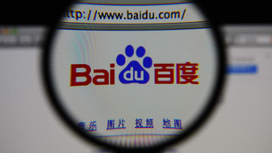 Digital Advertising On Baidu: A Recipe For Success