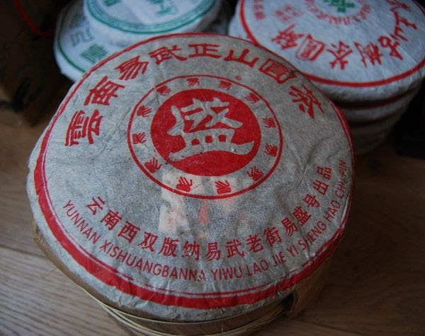 2005 Yisheng Wrapper