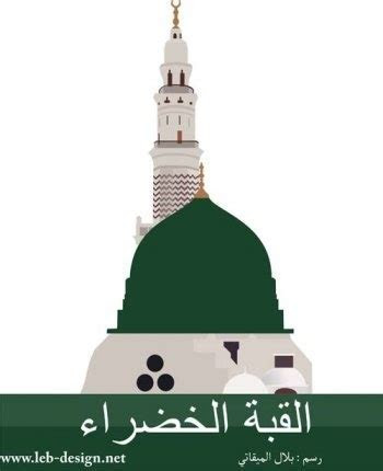 Mosque nabawi dome corel draw cdr, islamic mosque vector