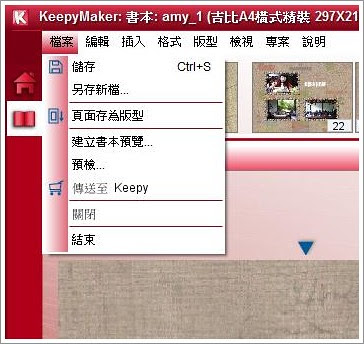 keepy_11