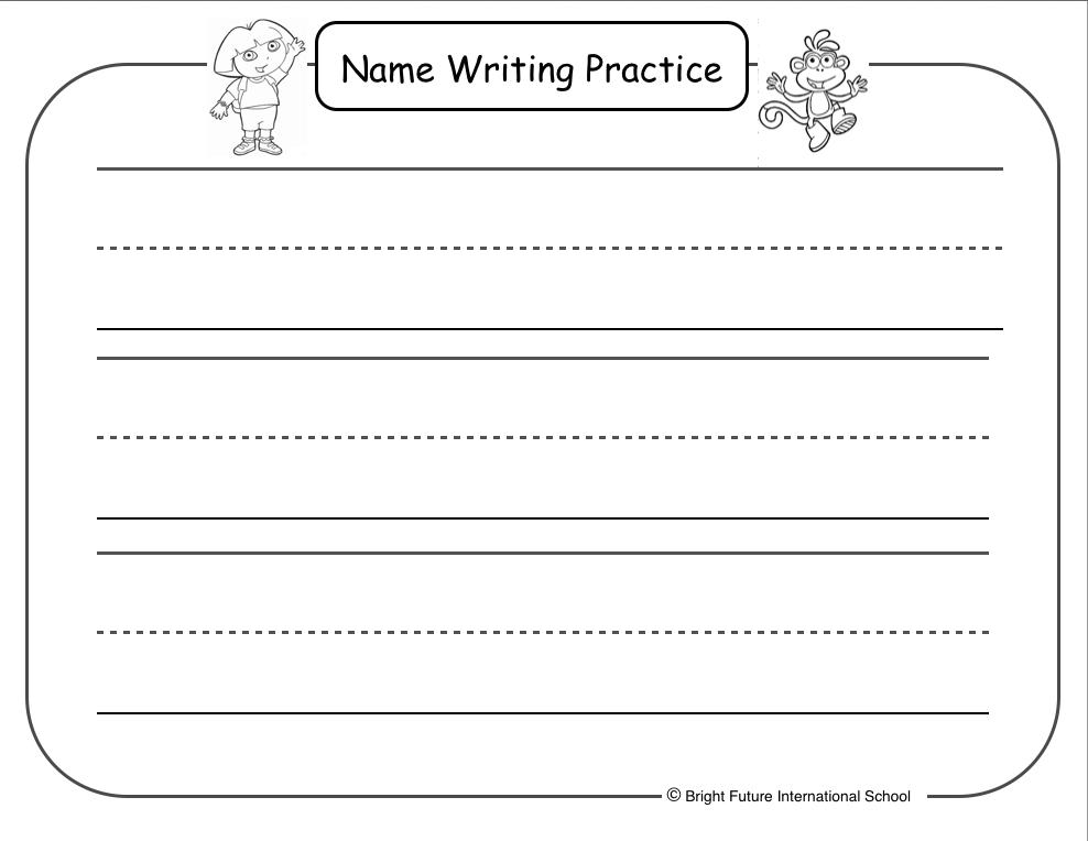 18 Best Images of Preschool Name Writing Worksheets  Free Printable Preschool Name Worksheets