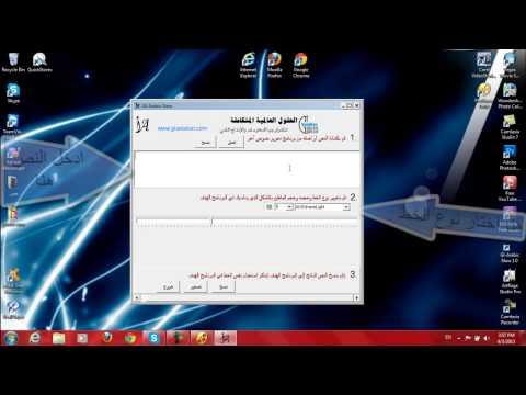 برنامج GI-Arabic Now للكتابه ببرامج المونتاج باللغه العربيه ProShow Gold