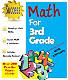 Math For 3rd Grade for Homeschoolers - Over 200 worksheets with answers Kindle Edition