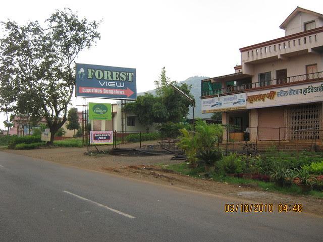 Shreeji Properties' Forest View Bungalows at Somatane PhataIMG_3155