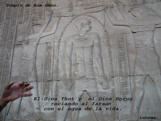 EGIPTO VIAJE 353