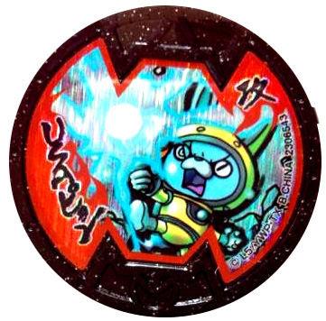 妖怪ウォッチバスターズ Usaピョンのqrコードusaピョンコイン Bメダル