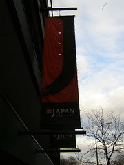 Japan Society in NYC