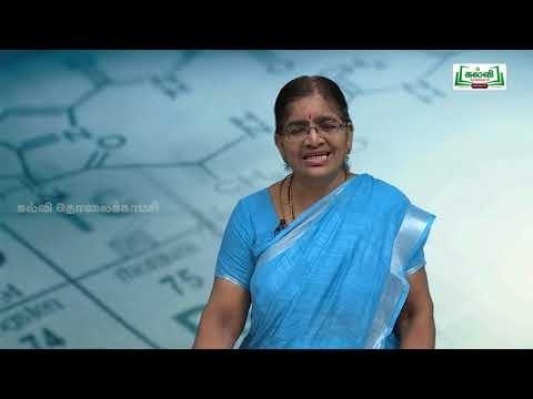 NEET JEE Chemistry Mole Kalvi TV