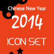 14 Icons - Chinese New Year 2014 Vector Icon Set Free Download - WebQE.com