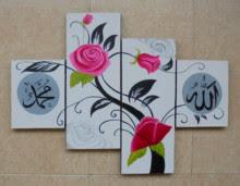 P4 147 Lukisan Kaligrafi Bunga Mawar Ping Sancita