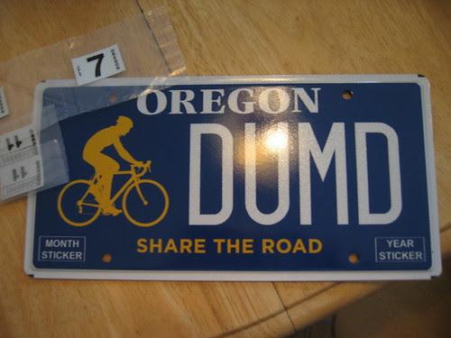 Dum-D-Dum-Dum...D