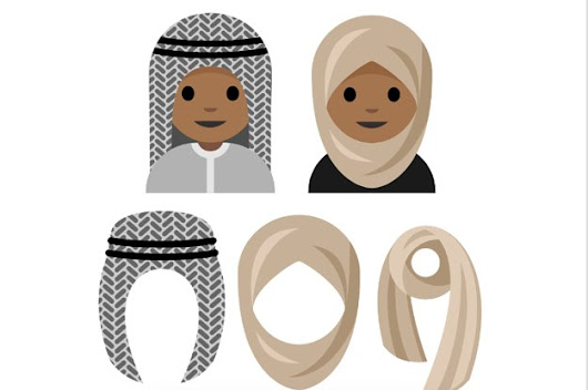 Meet The 15-Year-Old Behind The Proposed Hijab Emoji
