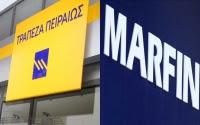 Το Πρωτοδικείο Αθηνών απαγορεύει στην Τρ. Πειραιώς να χρησιμοποιήσει το 10% της MIG που απέκτησε από το IRF