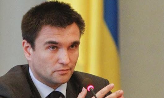 Климкин призвал жителей Крыма не голосовать и не помогать в организации выборов президента РФ
