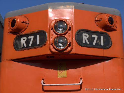P1240509
