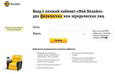 Screenshot_4_24_13_9_45_PM.png