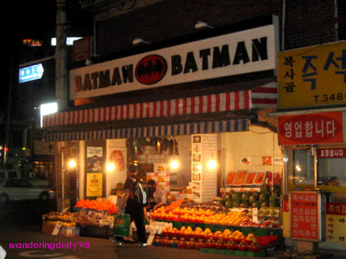 Batman in Korea! Yay!