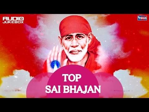 Jagjit singh bhajans download songs pk
