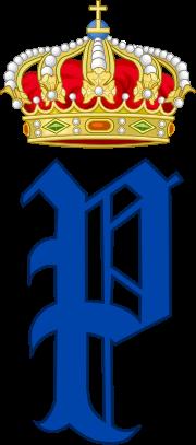 File:Royal Monogram of Peter II, Grand Duke of Oldenburg, Variant ...