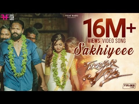 Thrissur Pooram Movie Sakhiyeee Video Song