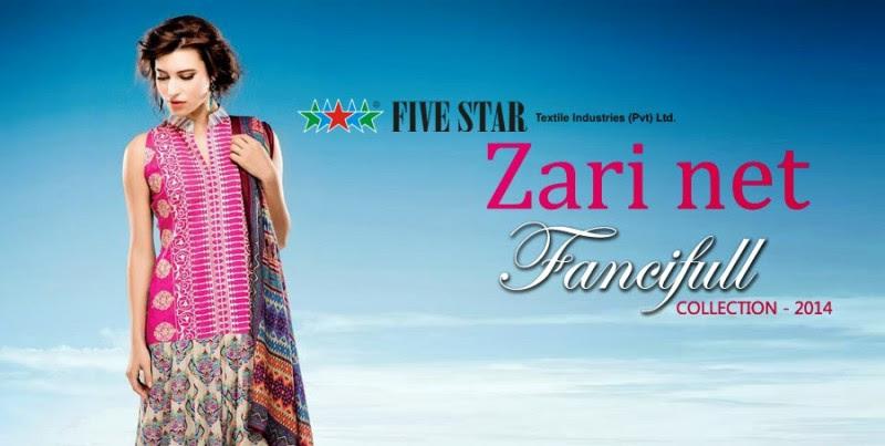 Womens-Girl-Wear-Beautiful-Zari-Net-Fancifull-New-Fashion-Lawn-Dress-by-Five-Star-Textile-