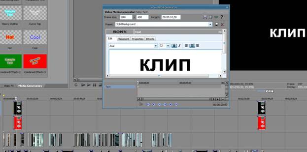 http://redaktori-uroki.3dn.ru/_ph/1/321449823.jpg