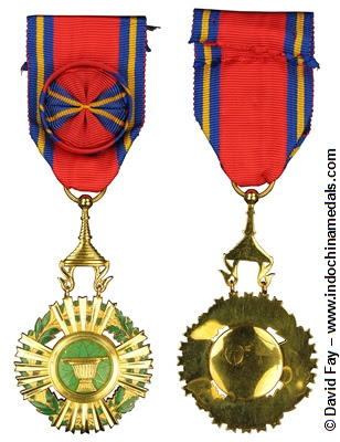 Royal Order of Sahametrei officer