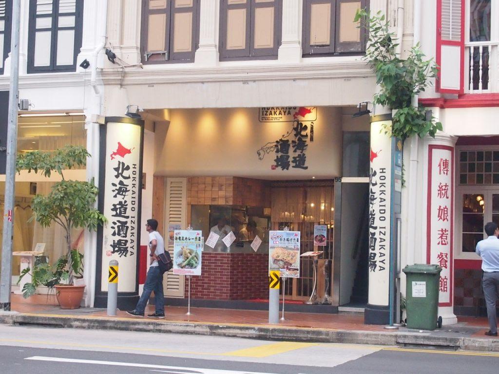 photo hokkaidoizakaya1.jpg