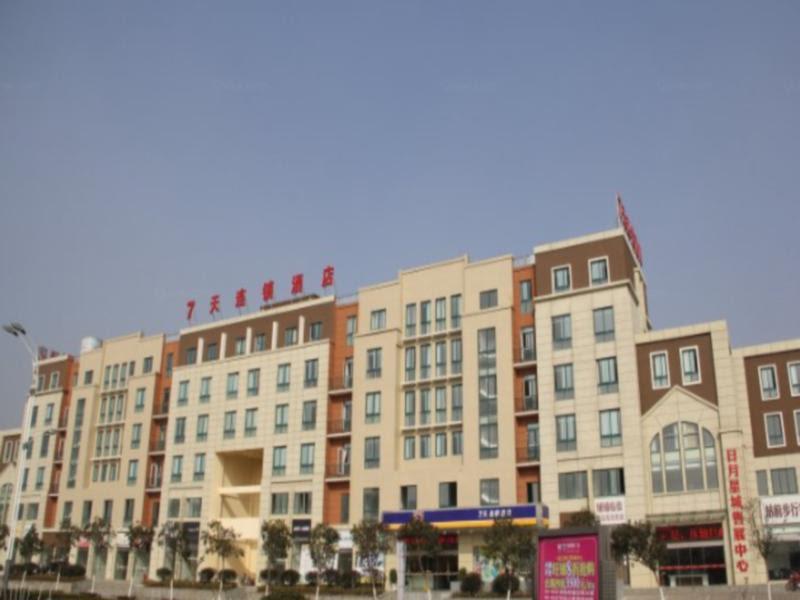 7 Days Inn Huaian Xuyi Bus Station Banch Reviews