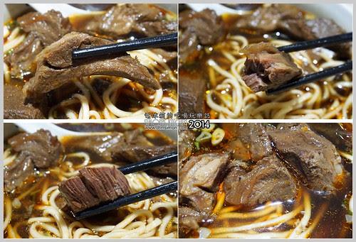 牛公館牛肉麵11