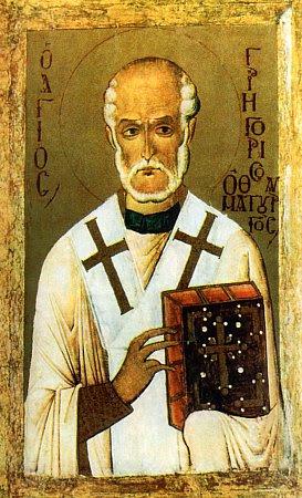 saint Grégoire le Thaumaturge, icone orthodoxe