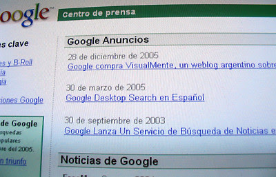 google_compra_visualmente_2