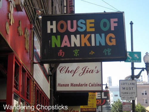 6 House of Nanking - San Francisco (Financial District) 1