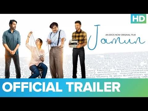 Jamun Hindi Movie Trailer