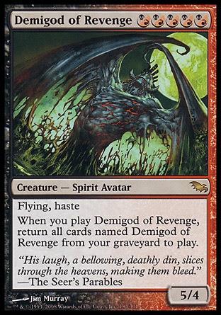 Semidios de la venganza